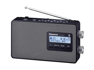 ワンセグTV音声-FM-AM 3バンドレシーバー RF-U180TV