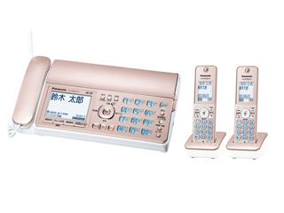 KX-PD305DW