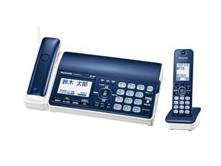 KX-PD505DL