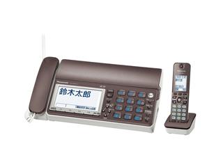 KX-PD615DL