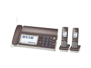 KX-PD615DW