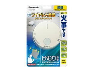 けむり当番 薄型 2種 電池式・ワイヤレス連動親器 SHK6410KP