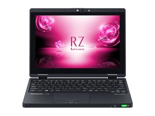 RZシリーズ 18年春モデル