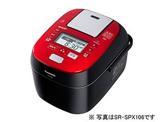 SR-SPX186