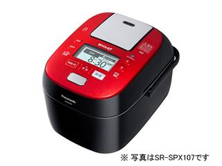 スチーム&可変圧力IHジャー炊飯器 SR-SPX187