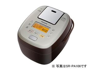SR-PA186