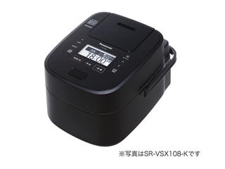 スチーム&可変圧力IHジャー炊飯器 SR-VSX188